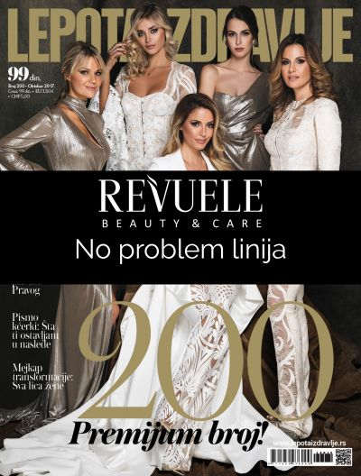 Revuele - No problem linija