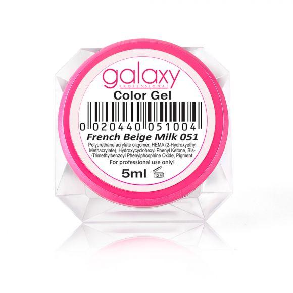French Beige Milk G051