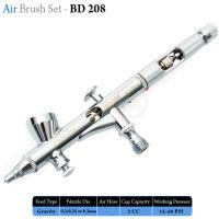 Airbrush pištolj BD-208