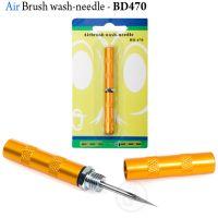 Igla za čišćenje airbrush pribora BD470
