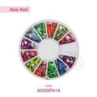 Metal Nail Art Decorations ASNSP61A