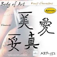 Body Art Stencils Kanji