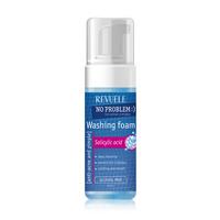 Pena za čišćenje i umirivanje kože lica  REVUELE No Problem 150ml