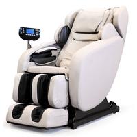 Massage chair DF628 multifunctional