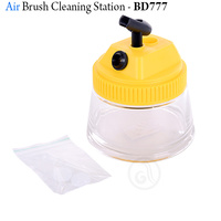 Posuda za čišćenje airbrush pištolja 700ml BD777