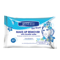 Wet Wipes Hypoallergenic With Micellar Water REVUELE 20/1