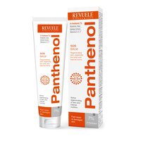Balm For Solar and Thermal Burns REVUELE Panthenol 75ml
