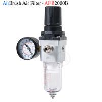 Filter za vazduh AFR-2000B