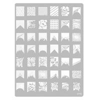 Šablon tabla za pečate PMAG2 16